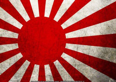 52599483-rising-sun-wallpaper