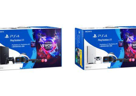 PS4-PSVR-bundles